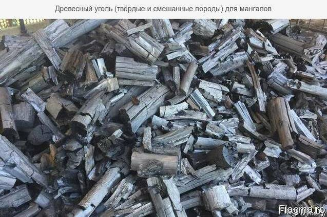 Carbunele de lemn