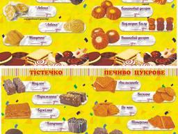 Продам Оптом:Пряники, кексы, печенье-Ищем Партнеров - фото 4