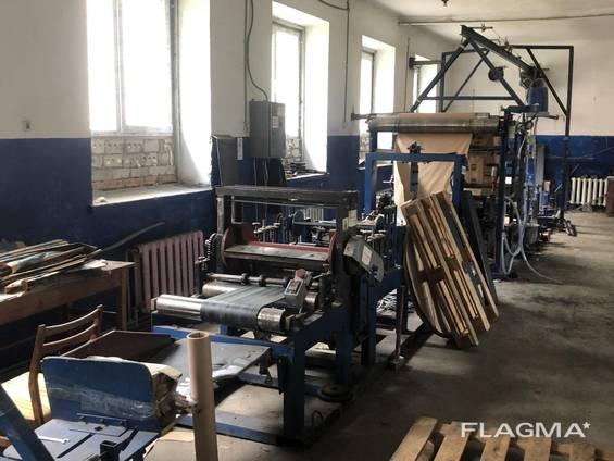 Linie de fabricare a pungilor cu strat multistrat Kraft