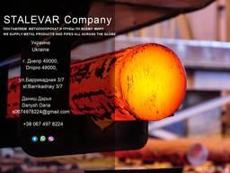 Металлопрокат по самым низким ценам от Stalevar Company. Цена догоровная