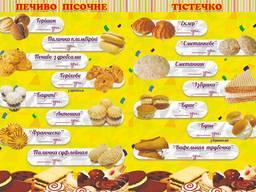 Продам Оптом:Пряники, кексы, печенье-Ищем Партнеров - фото 1