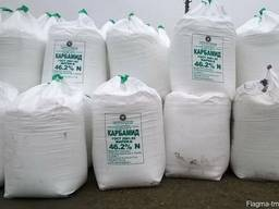 Urea grade B premium / Petroleum products