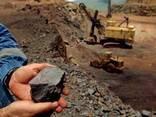 Железная руда кусковая Мин. 62% - фото 1
